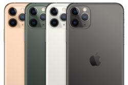 Apple iPhone 11 Pro Max deep fusion kamera funktion public beta ai / Newz.dk