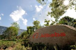 alibaba bøde antitrust konkurrence innovation kina e handel platform / newz.dk